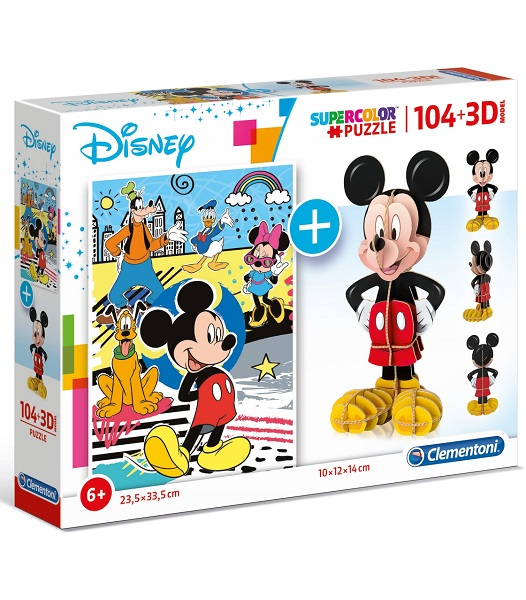 Puzzle 3D 104